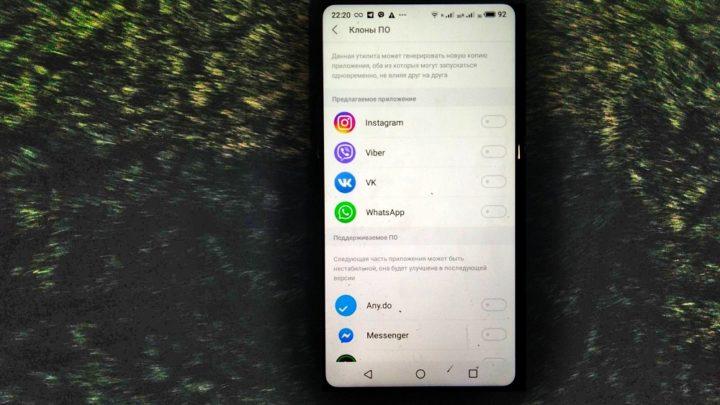 Как подключить несколько Whatsapp?